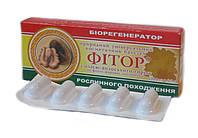 Свечи с фитором и маслом грецкого ореха №10