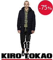 Куртка японская на зиму Kiro Tokao