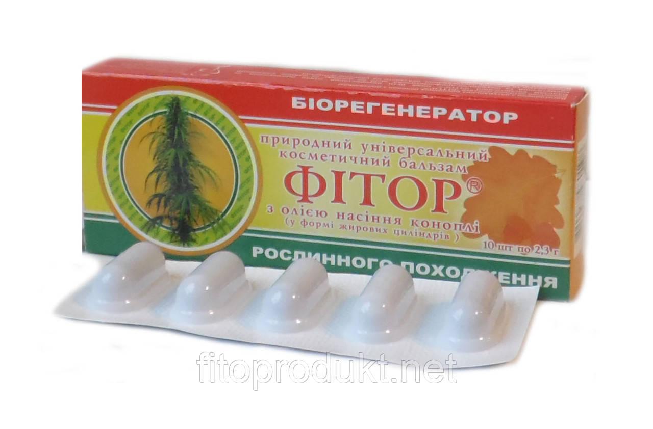 Фиторовые свечи с маслом семян конопли при геморрое для регенерации слизистой оболочки ануса №10 Фитория