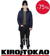 Мужская куртка зимняя из Японии Kiro Tokao