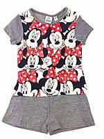 Пижама для девочки Франция р.98,128