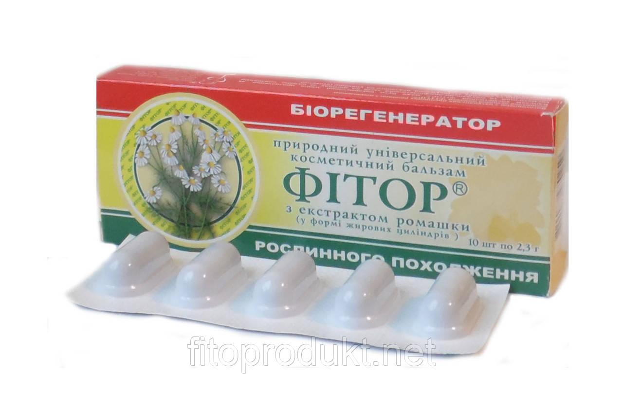 Свечи с фитором и экстрактом ромашки №10 Фитория