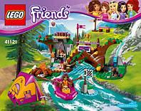 Конструктор LEGO FRIENDS 41121