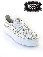 Женские кожаные белые туфли B 2