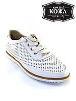 Кожаные белые туфли на шнуровке B3
