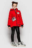 """Яркая осенняя куртка для девочки """"Керри"""", разные цвета"""