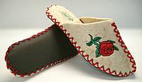 Войлочные шерстяные комнатные тапочки с вышивкой