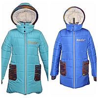 Зимняя куртка для девочки | Пуховик Рената детский
