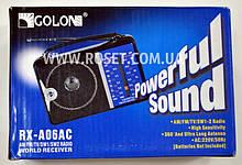 Портативный проигрыватель - GOLON RX-A06AC FM Radio
