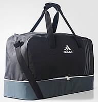 8fe721bd Спортивные Сумка Adidas Team Bag в Украине. Сравнить цены, купить ...