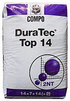 Комплексное минеральное удобрение DuraTec (Дюратек) Top 14, 25кг, NPK 14.7.14(+2)+ME, Compo (Компо)