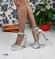 Туфли женские кожаные с ремешком вокруг ножки серебристые