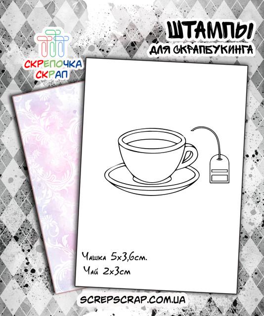 Штампы кофе, чай, напитки