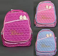 Рюкзак для младших классов с бабочкой
