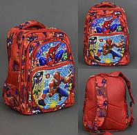 Рюкзак школьный Человек Паук для младших классов