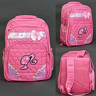 Рюкзак младших классов для девочек