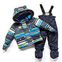 Зимний термокостюм для мальчика 1-3 лет, р. 80-98 ТМ Peluche&Tartine Navy F17 M 09 BG