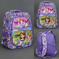 Рюкзак школьный СОФИЯ для младших классов