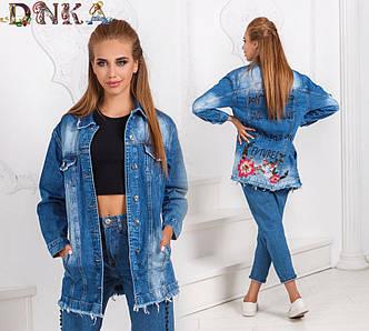 Женская удлиненная джинсовая куртка Хит сезона