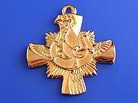 Медали на колодке (Литье)