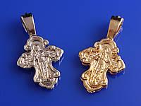 Православные крестики (Литье)