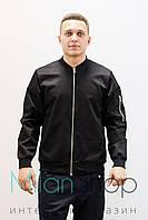 Мужская молодёжная куртка бомбер