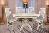 Стол МИКС-Мебель Престиж d=1000(+400) (слоновая кость), фото 1