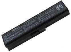 Аккумулятор для ноутбука FUJITSU Amilo V3205 (SQU-522, FU5180LH) 11.1V 4800mAh PowerPlant (NB00000142)