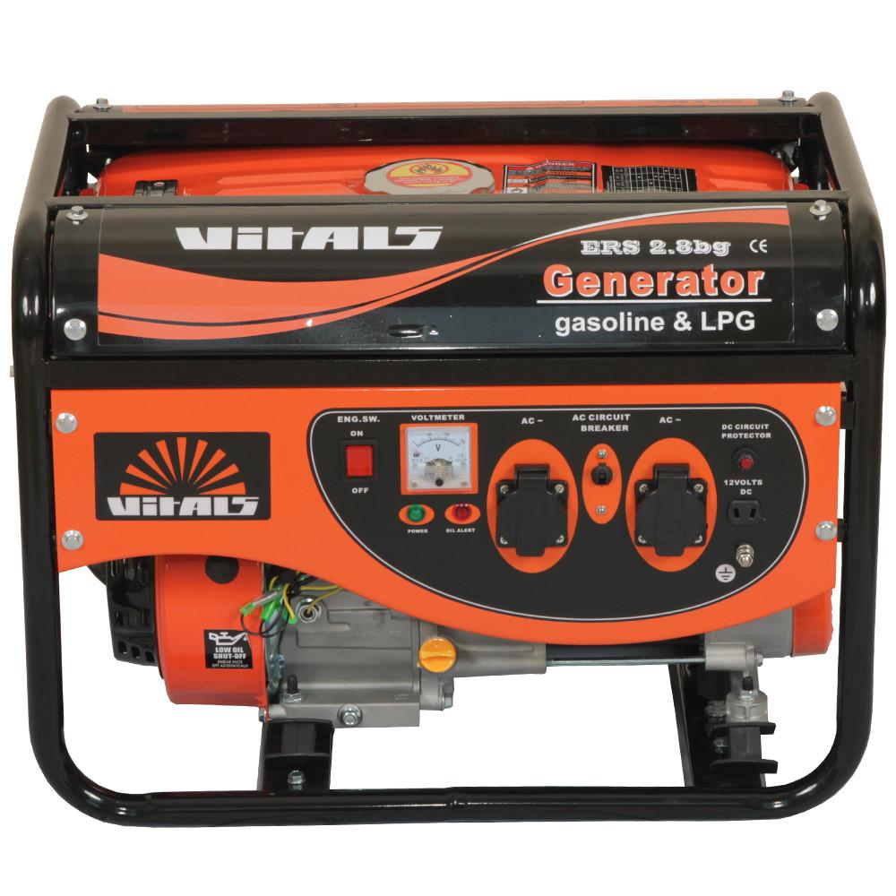 Генератор газобензиновому Vitals ERS 2.8 bg (3кВт)