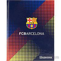 Дневник школьный Barcelona Kite BC17-261