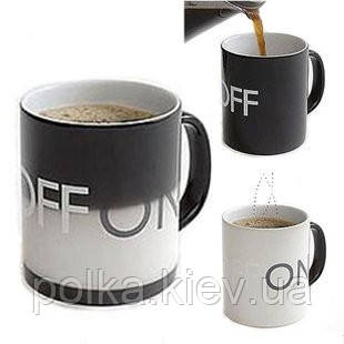 Чашка-хамелеон ON, OFF