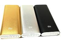 Зарядное устройство power bank xiaomi Mi 16000mAh