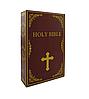 Книга сейф Библия с ключом(18 см)