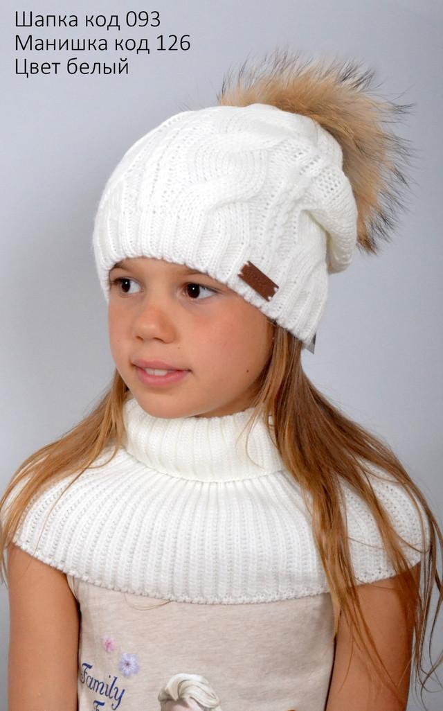Женская шапка с енотом
