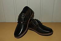 Туфли на мальчика 27-32 р на липучке черные.