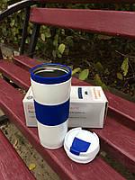Термокружка вакуумная Travel Синяя 400 мл., фото 1