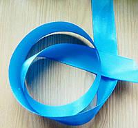 Лента атласная синь (25 мм) - 5 метров