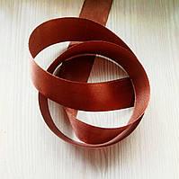 Лента атласная коричневый 2 (25 мм) - 5 метров (товар при заказе от 200 грн)