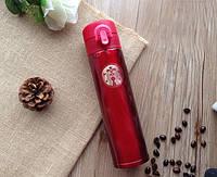 Термос Starbucks Красный 300 мл.
