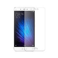 Защитная пленка для телефона VMAX Xiaomi Mi 5s (Прозрачная)