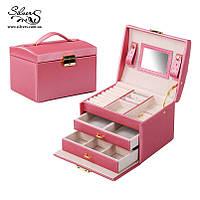Шкатулка для украшений органайзер коробка розовая (УЦЕНКА)
