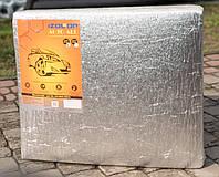 Шумоизоляция для автомобиля Auto Alu 8 мм, самоклейка фольгированная