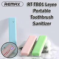 Чехол для зубной щетки антибактериальный Remax RT-TB01