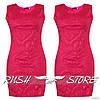 Женское розовое платье с 3D тиснением