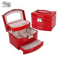 Шкатулка для украшений органайзер коробка красная