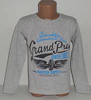 "Кофта ""Grand prix"" для мальчика  р.104-110см"
