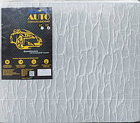 Шумоизоляция для автомобиля Auto 8 мм, самоклейка