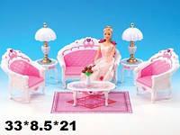 """Мебель для кукол Gloria """"Гостинная"""" (2604)"""
