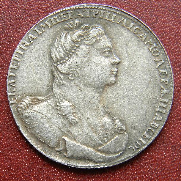 ПОЛТИНА 1727 Г. ЕКАТЕРИНА I