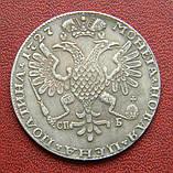 ПОЛТИНА 1727 Г. ЕКАТЕРИНА I, фото 2